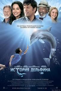 kinopremery-oktyabrya-2011_3