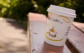 kofein.2