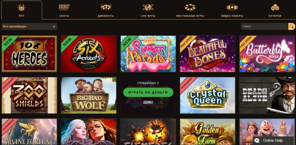 В каком онлайн казино можно играть без регистрации?